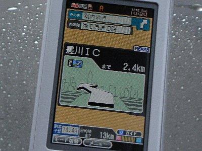 愛知県100112.jpg