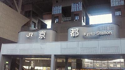 京都s.jpg