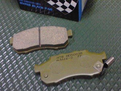 acty-brake2.JPG