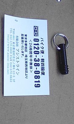 100521_0844~01.jpg