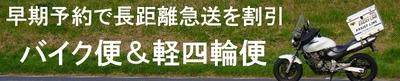 bannerhayawari6.jpg