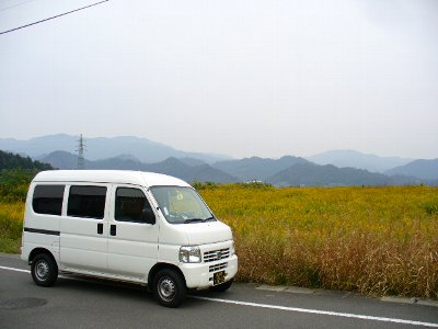 バイク便 軽四輪便 上野原市.jpg