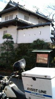 バイク便高崎城.jpg