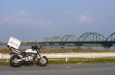 バイク便利根川.jpg