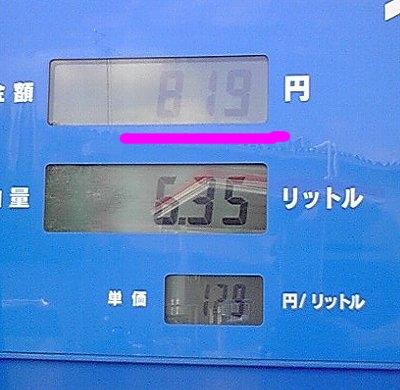 ST320117.JPG